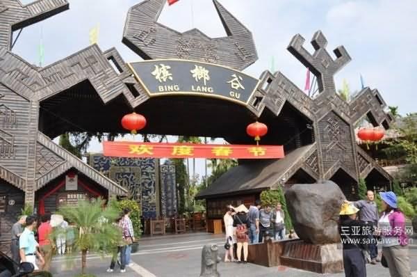 椰风海韵海南行 游海南本土文化的聚集地槟榔谷