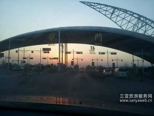 路线:北京-西安-重庆-贵阳-南宁-湛江-海口-三亚-海口-广州-长沙-郑州